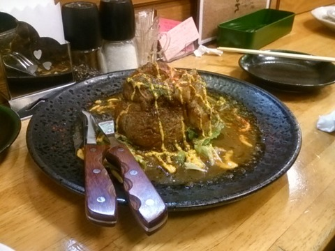 17-04-01(煮豚の炙りステーキ).jpg