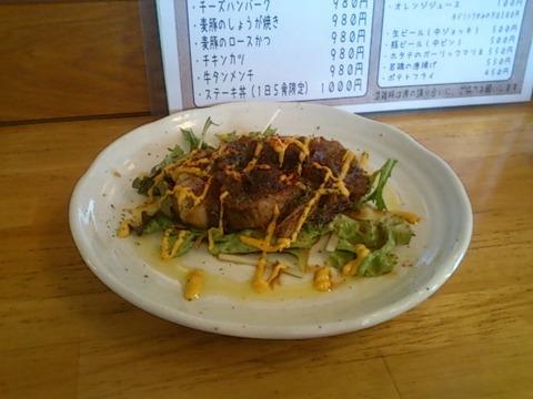 17-04-23(煮豚の炙りステーキ).jpg