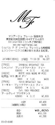 2014-01-04.jpg