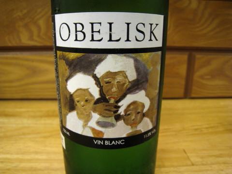 エジプト土産の白ワイン・ラベル:2018-03-05.jpg
